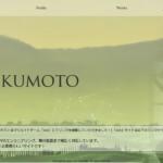 YUKI FUKUMOTO コンポーザー